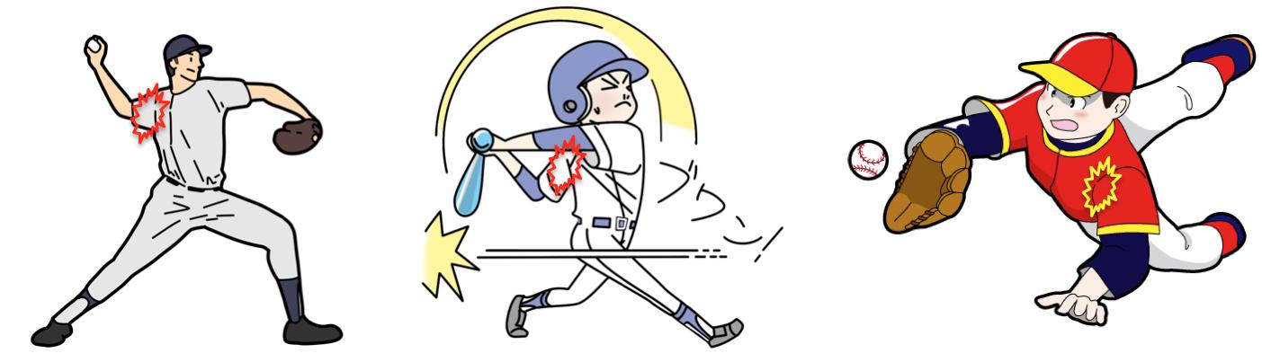 気をつけよう!野球選手の肩関節脱臼